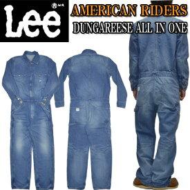 【送料無料】Lee(リー)AMERICAN RIDERS アメリカンライダースLee大定番の名作ワークテイストシリーズオールインワン ツナギ(つなぎ) LM4213-556