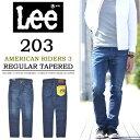 【送料無料】Lee(リー) AMERICAN RIDERS アメリカンライダース 203 テーパード LM5203-446 淡色ブルー