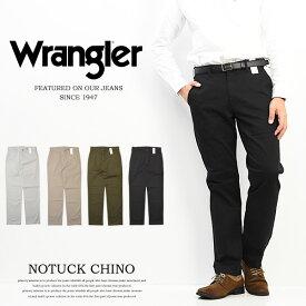 Wrangler ラングラー ストレッチ ノータック チノパンツ レギュラーフィット トラウザーパンツ メンズ 股上深め WM4503