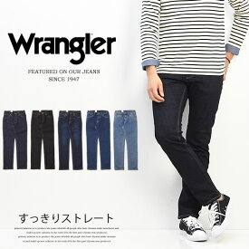 Wrangler ラングラー すっきりストレート デニム メンズ ジーンズ パンツ ストレッチ素材 デニムパンツ 定番 WM3902