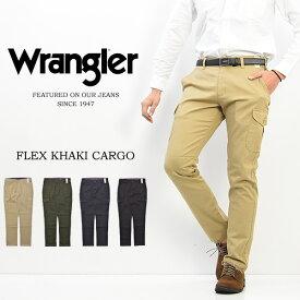 セール SALE ラングラー Wrangler ストレッチカーキーズ テーパード カーゴパンツ チノパンツ トラウザーパンツ チノパン メンズ WM0268