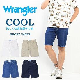 20%OFF セール SALE Wrangler ラングラー COOL LIGHT ショーツ ふつうのストレート ショートパンツ メンズ 春夏用 涼しい クール 涼しいパンツ WM0137