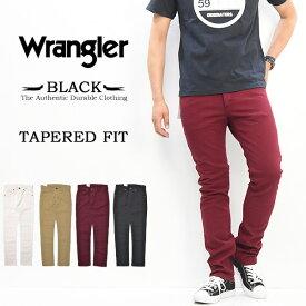 【送料無料】 Wrangler(ラングラー) BLACK ストレッチ テーパードパンツ 日本製 カラーパンツ メンズ WM0111 【楽ギフ_包装】