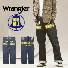 Wrangler ラングラー 70周年限定モデル ピエロパンツ デニム ジーンズ メンズ 生デニム 送料無料 WM1790-989 【楽ギフ_包装】