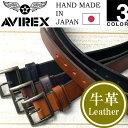 AVIREX(アビレックス) 40mm幅 アンティークバックル オイルレザーベルト 日本製 ユーズド加工 メンズ 本革 AX4111 【…