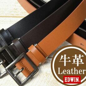 EDWIN エドウィン 35mm幅 ギャリソン レザーベルト メンズ 本革 カジュアルベルト シンプル カット可 0110938 【楽ギフ_包装】
