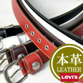 Levi's リーバイス 40mm幅 ステッチ・コンチョ レザーベルト メンズ 牛革 フリーサイズ カット可 カジュアル 本革 15116091 【楽ギフ_包装】