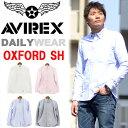 【送料無料】 AVIREX(アビレックス) 長袖 オックスシャツ ボタンダウン 無地 メンズ オックスフォードシャツ トップス…
