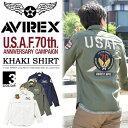 【送料無料】 AVIREX アビレックス U.S.A.F. 70th ANNIVERSARY 長袖 デザインカーキシャツ L/S KHAKI SHIRT 長袖シャ…