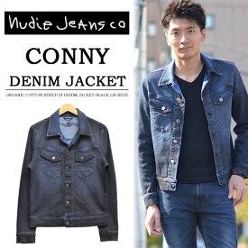 【送料無料】 Nudie Jeans(ヌーディージーンズ) CONNY(コニー) デニムジャケット ストレッチ デニム メンズ Gジャン ジージャン ストレッチデニム 38161-5017-B26 ORG.BLACK ON BLUE