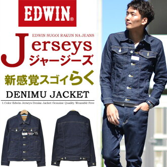 EDWIN (Edwin) jerseys denim jacket G Jean Segui probably. Ease and yamerarenai soft, cool ♪ one wash men's tops ET1008-100