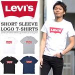 Levi's(リーバイス)ロゴプリント半袖Tシャツメンズ半TカットソープリントTシャツトップス17783【楽ギフ_包装】