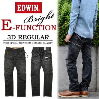 范德萨 (Edwin) E 功能光明经常直闪亮牛仔布用 EFZ503 776 黑