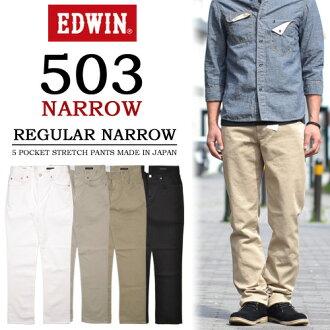 EDWIN(埃德温)503常规·narokattokarapantsu 5032