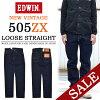 EDWIN (Edwin) 505 ZX new vintage regular straight 505ZX-176
