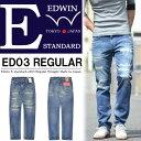 【送料無料】 EDWIN(エドウィン) E STANDARD レギュラーストレート ストレッチデニム ジーンズ 日本製 パンツ メンズ ED03-256 リメイク加工 【楽ギフ_包装】