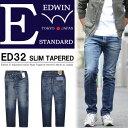 【送料無料】 EDWIN(エドウィン) E STANDARD スリムテーパード ストレッチデニム ジーンズ 日本製 パンツ メンズ ストレッチ デニム ED32-826 ヴィンテージユーズド 【楽ギフ