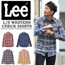 【送料無料】 Lee(リー) 長袖 ウエスタン チェックシャツ 長袖シャツ ネルシャツ メンズ トップス LT0564 【楽ギフ_包装】