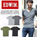EDWIN(エドウィン) ジャガードリブ素材 半袖Tシャツ 無地 Vネック 半T カットソー ブイネック インナー 無地T メンズ …