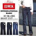 【送料無料】 Miss EDWIN(エドウィン) レディース インターナショナルベーシック 401 股上深め ブーツカット デニム ジーンズ パンツ Gパン ジーパン ミスエドウィン 日本製 ME40