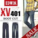 【40%OFF・特価・SALE(セール)】 EDWIN(エドウィン) EDWIN-401XV ブーツカット ジーンズ 日本製 デニム メンズ パンツ Gパン ジーパン 5ポケットデニム EX401 【