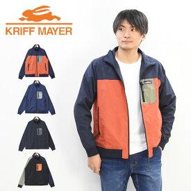 20%OFF セール SALE KRIFF MAYER クリフメイヤー アクティブ スウィングジャケット マウンテンジャケット ライトアウター ジップジャケット メンズ 送料無料 1846601