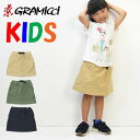 GRAMICCI グラミチ キッズ ストレッチツイル マウンテンスカート 140cm 150cm ガールズ 子供服 女の子 スカート ジュ…