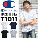 【送料無料】Champion(チャンピオン) T1011 MADE IN USA 胸ポケット付き 半袖Tシャツ 無地 クルーネック トップス アメカジ カットソー 胸ポケ ポケT 半T C5-B303