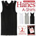 Hanes ヘインズ 2枚組 リブ素材 タンクトップ Aシャツ パックTシャツ 無地 ホワイト ブラック グレー 肌着 メンズ 半T インナー 2枚セット 白 ...
