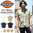 Dickies ディッキーズ TCツイル 半袖 ワークシャツ 半袖シャツ メンズ 定番 送料無料 152M20WD16 172M20WD11 【楽ギフ_包装】