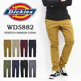 【送料無料】Dickies(ディッキーズ) WD5882 TCストレッチ ナロー チノパンツ ワークパンツ 133M40WD03 メンズ 【楽ギフ_包装】