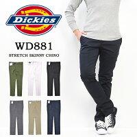 b4d8d0ebc99285 PR 【送料無料】Dickies(ディッキーズ) WD881 TCストレッチ ス.