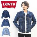 Levi's リーバイス トラッカージャケット デニムジャケット 定番 Gジャン サードタイプ 3rd デニム メンズ レディース ユニセックス ジージャン 送料無料 72334