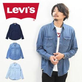 Levi's リーバイス クラシックウエスタン デニムシャツ メンズ 長袖シャツ トップス 定番 デニシャツ 送料無料 57429