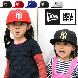 NEW ERA KIDS ニューエラ キッズ 9FIFTY スナップバックキャップ MLB ニューヨークヤンキース 帽子 男の子 女の子 11308488 11308483 11308485 11308482 11308371 【楽ギフ_包装】