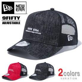NEW ERA ニューエラ 9FORTY メッシュキャップ A-Frame トラッカー リネンデニム 帽子 メンズ レディース ユニセックス 940 キャップ 12326270 12326269