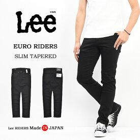 【送料無料】Lee リー EURO RIDERS スリムテーパード カラーパンツ 日本製 国産 ストレッチ素材 メンズ Lee LM0813-275 ブラック 【楽ギフ_包装】