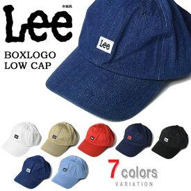 Lee リー ボックスロゴ刺繍 ローキャップ メンズ レディース ユニセックス デニム ツイル キャップ 帽子 LA0321