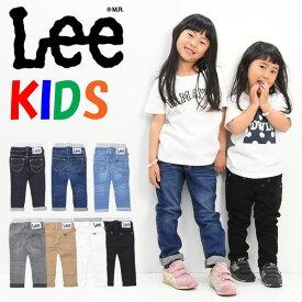 Lee リー キッズ ベビー ウエストゴム テーパード ジーンズ 130cm〜160cm ストレッチデニム 男の子 女の子 スクールサイズ 送料無料 LK6211