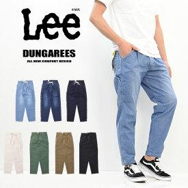 Lee リー ダンガリーズ ペインター イージーパンツ ペインターパンツ テーパード メンズ ワークパンツ 送料無料 LM5936