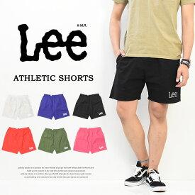 20%OFF セール SALE Lee リー アスレチックショーツ キャンプショーツ ショートパンツ トレーニングショーツ ショーツ メンズ アウトドア 夏 LM8463