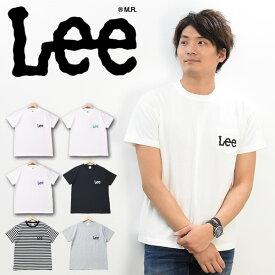 20%OFF セール SALE Lee リー ロゴプリント 胸ポケット 半袖 Tシャツ メンズ レディース ユニセックス プリントTシャツ ロゴTシャツ ポケットT 半袖Tシャツ Lee LS1242