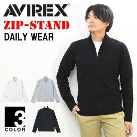 AVIREX アビレックス リブ素材 長袖 スタンド ジップジャケット 無地 メンズ 6153642 【楽ギフ_包装】