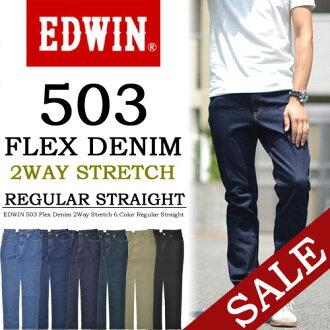 EDWIN (Edwin) 503 FLEX regular straight big size and large size big and F503