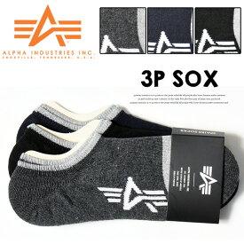 ALPHA INDUSTRIES アルファ インダストリーズ 3P ソックス 2ライン スニーカー 靴下 25〜27cm ショートソックス 3Pセット メンズ 11935900
