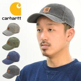 carhartt カーハート ヘビーウォッシュド キャップ レザーパッチ オデッサキャップ 帽子 ストリート ベースボールキャップ ロゴキャップ メンズ レディース ユニセックス RN14806