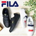 FILA フィラ コートクラシコVパーフ スニーカー 26cm 27cm 靴 シューズ 送料無料 F5032