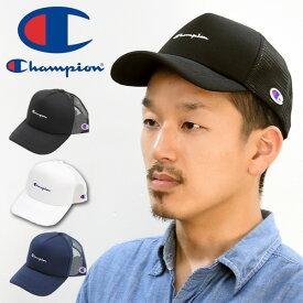 Champion チャンピオン ロゴ刺繍 メッシュキャップ メンズ レディース ユニセックス キャップ 帽子 ぼうし 181-020A