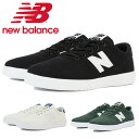 new balance ニューバランス CT10 スニーカー 靴 シューズ ウォーキング スポーツ メンズ 送料無料 CT10HEA CT10CSS CT10CSB