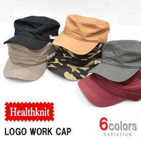 Healthknit ヘルスニット ツイル ワークキャップ ロゴ刺繍 キャップ 帽子 メンズ レディース ユニセックス 291-4042